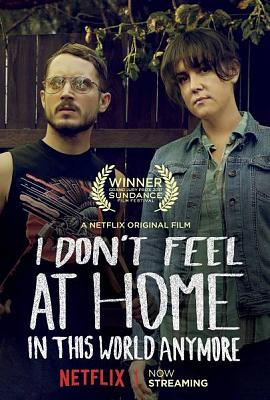 Moviegram-i-dont-feel-home.jpg